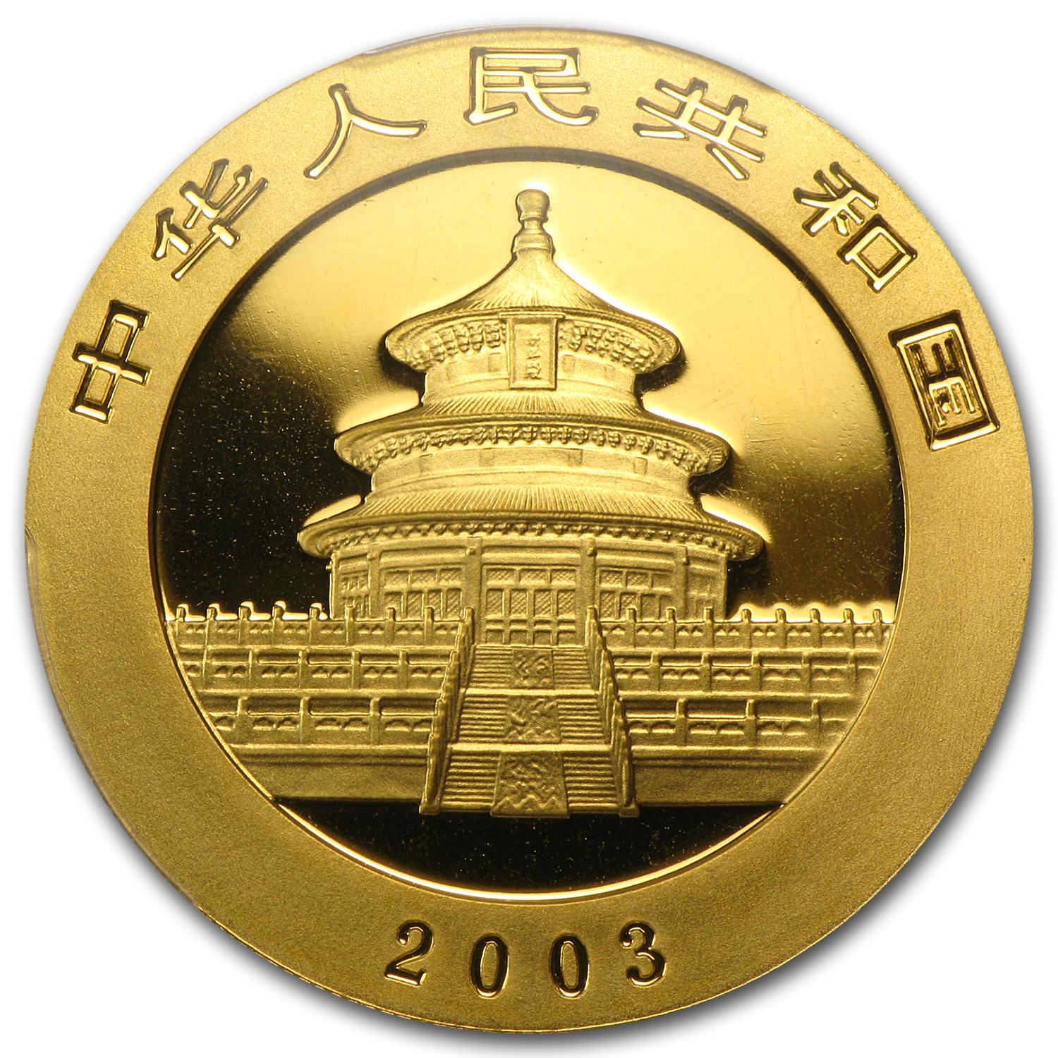 2003 China 1 oz Gold Panda MS-69 PCGS